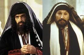 Pharisee vs Sadducee